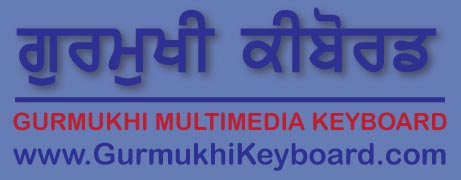 Gurmukhi Keyboard Layout Gurmukhi Keyboard